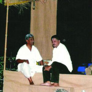 Uttaradhikar